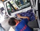 上海汽车做大能隔音哪里好全车隔音多少钱