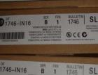 回收模块》回收西门子PLC《回收触摸屏》回收西门子