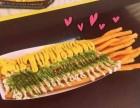 麦勒士西式快餐加盟费多少钱?