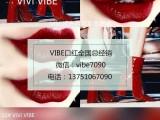 vibe口红代理价格表 世界十大奢华口红品牌