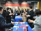 在职MBA培训,选择香港亚洲商学院