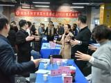 广州在职EMBA总裁班