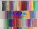 直销尼龙网纱网 彩条纱网 进口纱网 国产纱网  现货供应