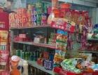 (个人)位置好多年老店 生意稳定 超市转让