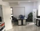 省体育场地铁口 长安银行大厦174平精装写字间出租