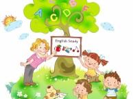 学日语英语韩语 选择山木培训27年大品牌值得信赖