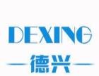 【食神】惠州餐饮自助点餐、收银系统/软件(自助点餐模式版本)