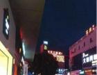景田东路新闻路 260平餐厅转让