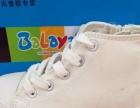 5元-25元 鞋服货源阿甘女鞋回力 适合促销