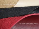 欧美高档仿真皮PU箱包面料 商标iPad苹果套皮革 装饰品材料