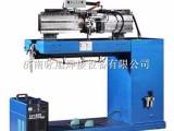 厂家直销ZF全自动氩弧(等离子)直缝焊机