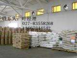 聚乙烯吡咯烷酮K30生产厂家
