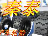 铲车轮胎23.5-25  W型花纹耐磨50装载机轮胎生产销售现货