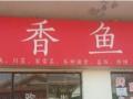 个人朝阳豆各庄100平餐馆转让