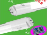 好美T8雷达微波感应LED日光灯节能改造智能节能LED灯管