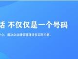 天津网站制作,网站建设,百度网站优化 400电话