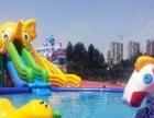 儿童水上乐园充气城堡水滑梯 鲸鱼岛 蹦极 水上冲关 支架水池