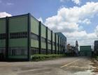 惠州钢构滴水7米空地超级大厂房出租