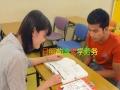 日本留学,初中高中生均可办理