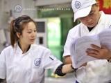珠海烘焙师培训学院 蛋糕培训 西点培训 裱花培训翻糖学院