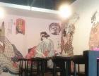 马尾名城中心寿司饮品店转让,个人