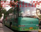 西安到漯河的汽车 随车电话18829299355/大型卧铺客