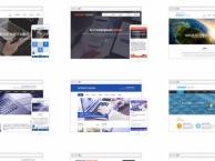 十年经验丨泉州焦点网站建设.设计.推广较低价丨品牌