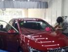 宁德洗车人家汽车美容加盟店 汽车美容大商机