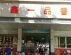 火车站 闽运汽车北站附近 酒楼餐饮 住宅底商