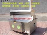 无锡无烟烧烤车厂家(通缘环保)免费维修 清洗 木炭配送