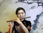 松江区笛子琵琶葫芦丝古琴古筝二胡家教教学