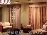 窗帘布艺,酒店窗帘,餐厅窗帘,宾馆窗帘,