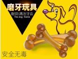 北京宜特寵物用品批發 狗狗耐咬玩具 狗玩具市場