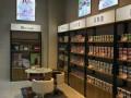 衡水地区月如意卫生巾招商部,开启中国新零售