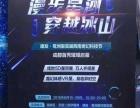 上海VR雪山吊桥VR极限穿越VR天地行VR设备出租