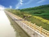 供应贵州仿木栏杆,木纹漆水泥栏杆,免维护仿木护栏