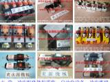 扬锻冲床油泵维修 ,PH1661-SG液压泵