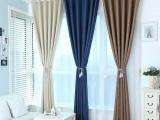 窗帘定做安装布艺窗帘定做办公窗帘定做遮光卷帘定做安装百叶窗帘