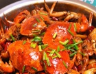 胖哥俩肉蟹煲加盟 多嘴肉蟹煲加盟 蟹肉煲制作方法