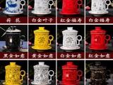 陶瓷茶具定做