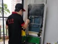 专业、新居开荒、深度保洁、擦玻璃、家电清洗