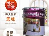 绿影花环保漆墙面漆木器漆木漆家具翻新彩色白色水性漆室内油漆
