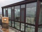 济南专业断桥铝门窗 铝包木阳光房 封阳台露台制作