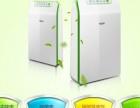 全新特价洗衣机大促299元送货到家品牌冰箱空调液晶电视