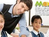 新东方4-17岁高端青少年英语培训品牌迈格森招生