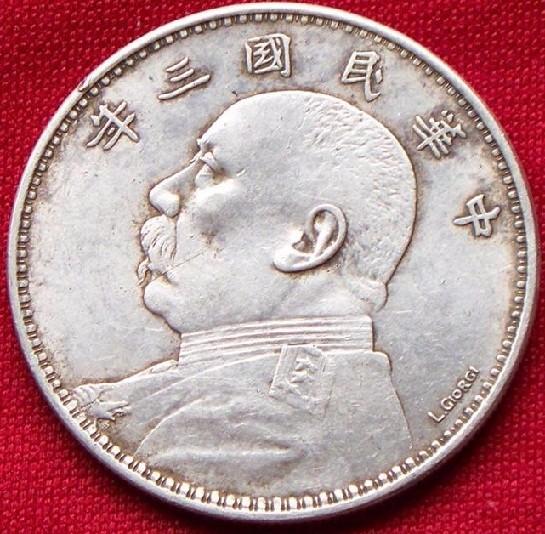 古董古玩古钱币快速交易流程欢迎咨询