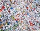 青岛废塑料回收,青岛塑料下脚料回收