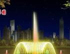 唐山喷泉唐山音乐喷泉唐山假山喷泉制作安装