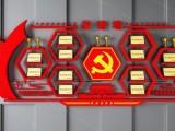 杭州黨建文化墻策劃設計落地