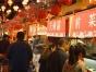 日式温泉珠海御温泉度假村酒店/自由行套票